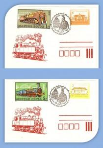 Známky sus. štátov, Maďarsko 1