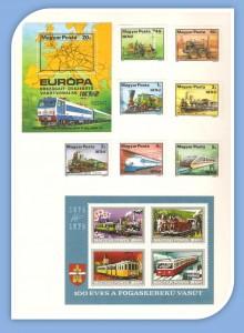 Známky sus. štátov, Maďarsko 2